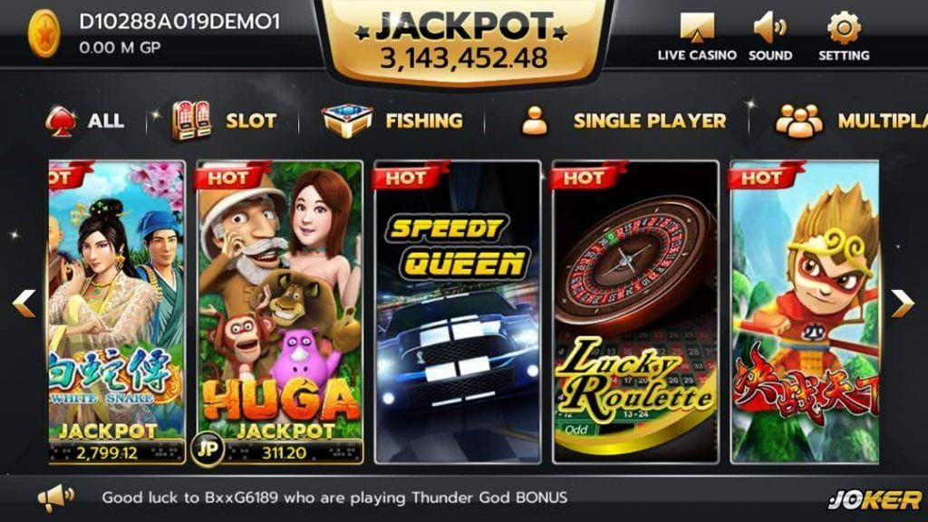 What makes joker123 the best gambling site?