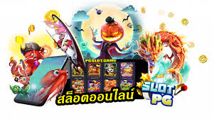 Is video game enjoying protected from Agen Judi On-line?